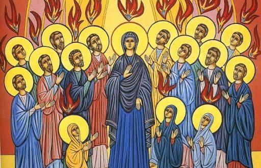 O Domingo: Pentecostes
